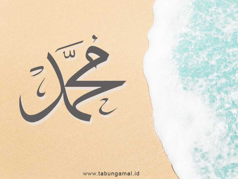 Meneladani-Baginda-Rasulullah-SAW1603183404.jpg