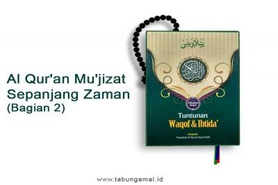 Al-Quran-Mujizat-Sepanjang-Zaman-Bagian-21602820227.jpg