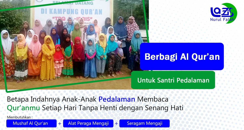 Berbagi-Al-Quran-untuk-Santri-Pedalaman1574741887.jpg