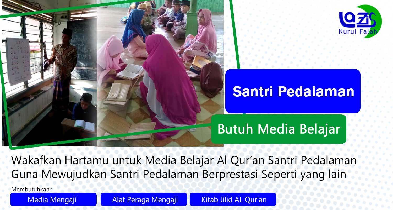 Santri-Pedalaman-Butuh-Media-Belajar-Mengaji1575532010.jpg